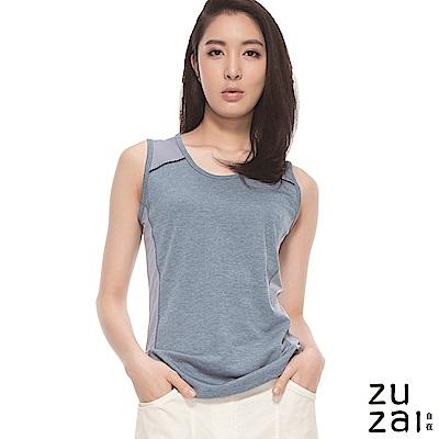 zuzai 自在體溫調節背心-女-藍色