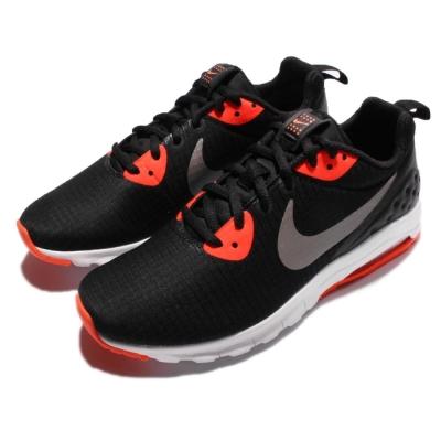 Nike Wmns Air Max Motion女鞋