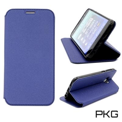 PKG HTC U11 側翻式皮套-精選皮套系列-磨砂藍