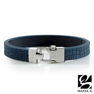 MASSA-G【絕色風尚】鍺鈦能量手環-普魯士藍