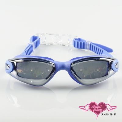 天使霓裳 抗UV防霧休閒泳鏡(9018-藍F)