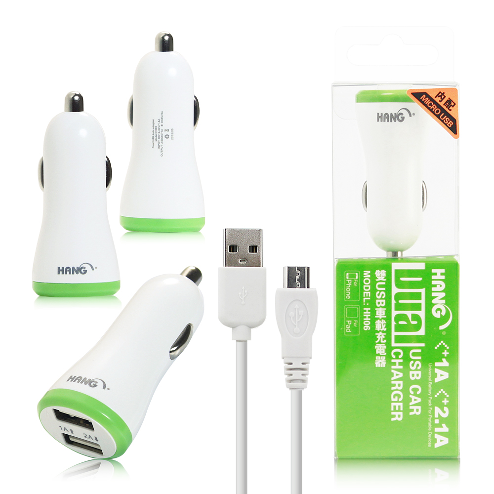 HANG小綠人1A+2.1A雙USB車充+MICRO USB充電組合