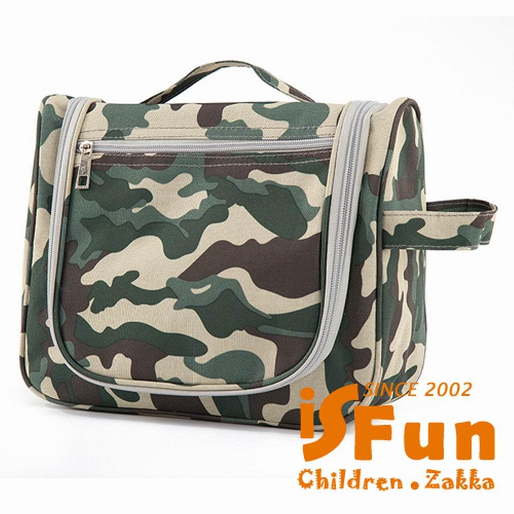 iSFun 旅行專用 繽紛可掛盥洗包 三色可選