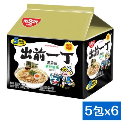 日清 出前一丁黑蒜油豬骨濃湯味速食麵(100gx30入)