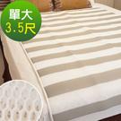 凱蕾絲帝 3D挑高透氣 可水洗 高支撐循環散熱床墊/涼墊(灰)-單人加大3.5尺