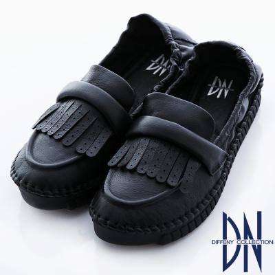 DN 舒適真皮 完美包覆流蘇方頭舒適軟包鞋 黑
