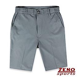 ZENO 萊卡彈性透氣機能短褲‧淺灰