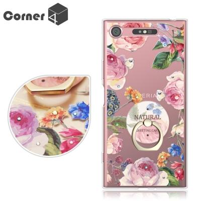 Corner4 Sony Xperia XZ1 奧地利彩鑽指環扣雙料手機殼-莓瑰