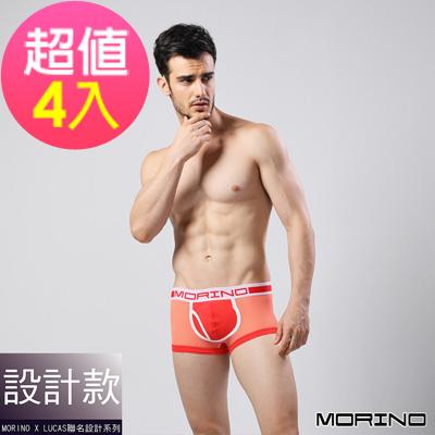 男內褲 設計師聯名-速乾涼爽運動四角褲 紅(超值4入組)MORINOxLUCAS