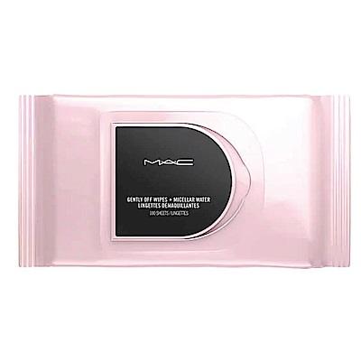 M.A.C 清爽潔膚膜大包裝-溫和版(100張)