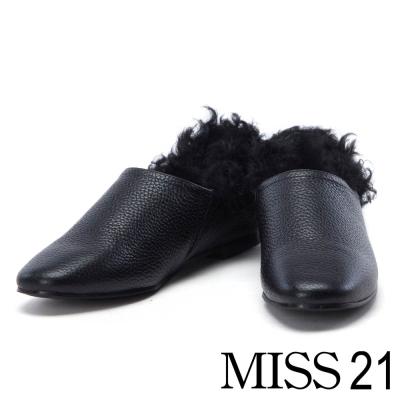 平底鞋 MISS 21 純色可愛捲捲毛牛皮平底鞋-黑