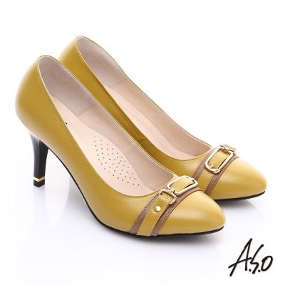 A.S.O  優雅時尚 全真皮經典金屬飾扣高跟鞋 芥末黃