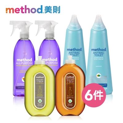 Method美則 居家清潔好幫手六件組