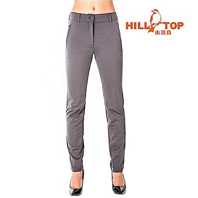 【hilltop山頂鳥】女款吸濕排汗抗UV長褲S07FG6-深灰
