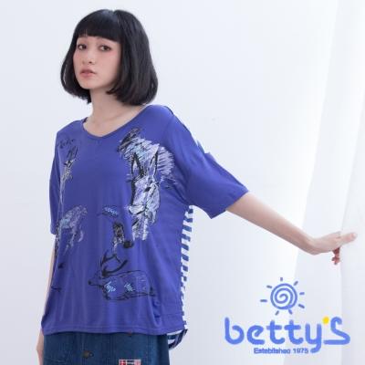 betty's貝蒂思 繪畫動物圖案前短後長條紋上衣(藍色)