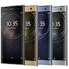 SONY Xperia XA2 Ultra(4G/64G)6吋雙鏡頭手機H4233