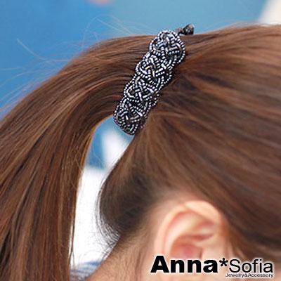 【2件7折】AnnaSofia 麻花米珠 中型豎夾馬尾夾髮夾(幕藍系)
