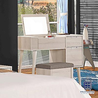 漢妮Hampton米基系列3尺掀鏡化妝桌組-90x40x78cm