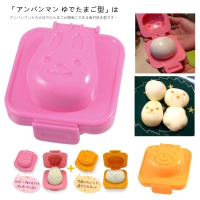 神綺町☆日本 DIY模具可愛小熊+小兔 動物 雞蛋模具兩入組-蛋模具 雞蛋變形器 立體壓模