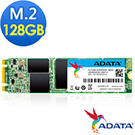ADATA威剛 Ultimate SU800 128G M.2 2280 SATA SSD