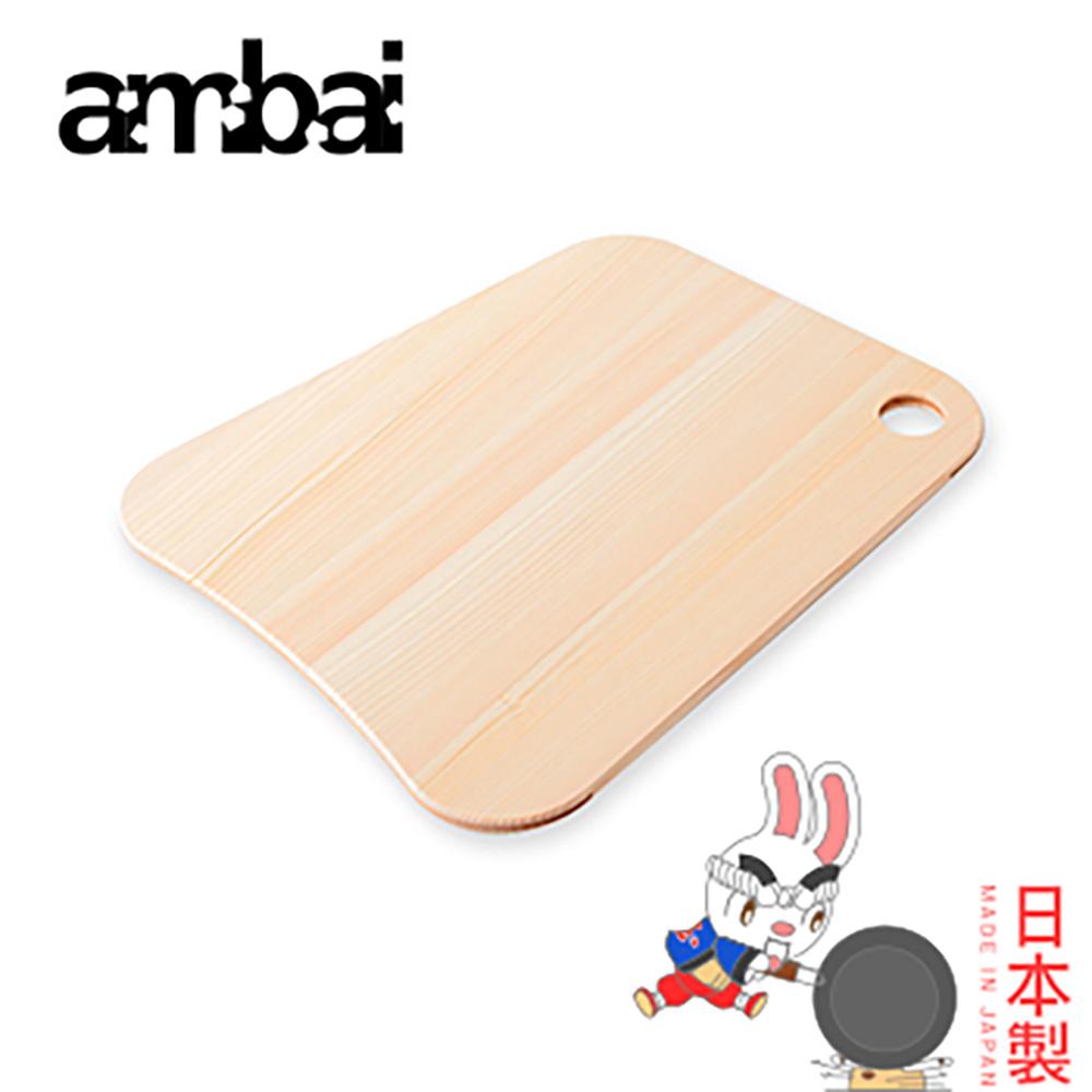 日本製小泉誠 ambai 土佐板砧板 台形M 35cm