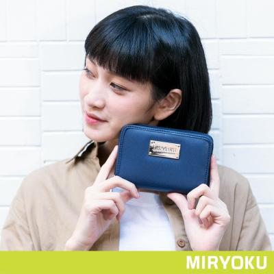 MIRYOKU-質感斜紋系列-氣質零錢袋拉鍊中夾-共6色