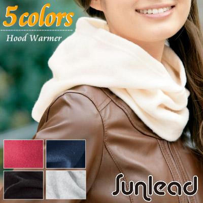 Sunlead 保暖防風兩用式純色防寒脖圍/頭套