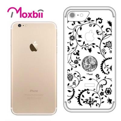 Moxbii iPhone 7 4.7吋 simpOcase光雕殼-青花瓷