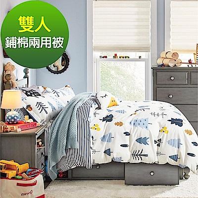 Ania Casa月光森林 雙人鋪棉兩用被套 100%精梳純棉 雙人床包四件組