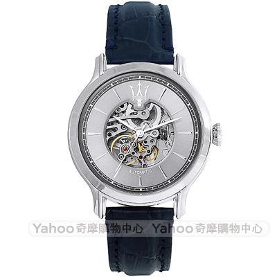 MASERATI 瑪莎拉蒂EPOCA紀元真皮鏤空機械錶-銀灰X藍/45mm