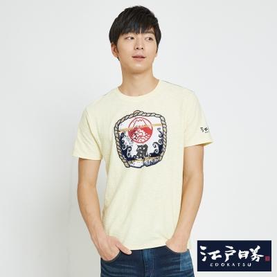 EDWIN EDO KATSU 江戶勝酒繩短袖T恤-男-銘黃