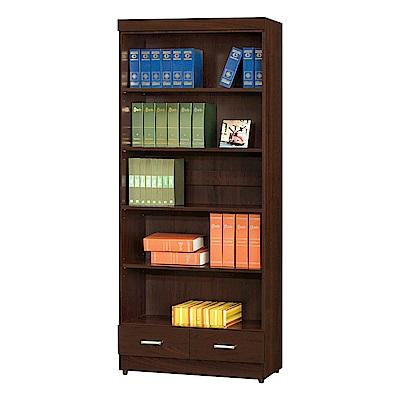 Boden-杰瑞2.7尺胡桃色開放式二抽書櫃/收納櫃/展示櫃-80x32x185cm