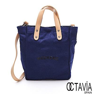 OCTAVIA 8 - 放假了 帆布字母手提肩背二用雜誌小包- 週一藍
