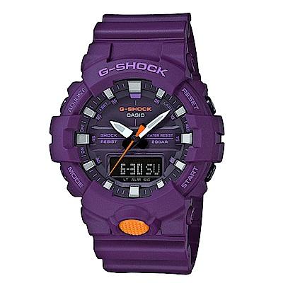 G-SHOCK 好評不斷獨立秒針運動鞋配色休閒錶(GA-800SC-6A)紫色48.6mm