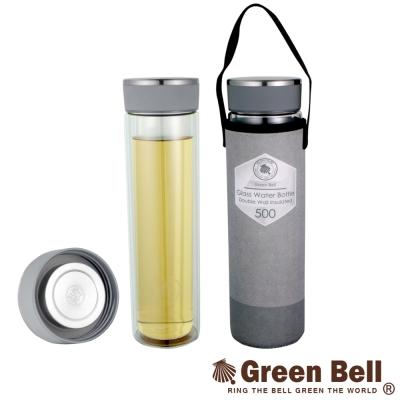 GREEN BELL綠貝晶鑽雙層玻璃水瓶500ml(灰)