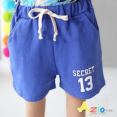 Azio Kids 短褲 數字13印花鬆緊短褲(藍)