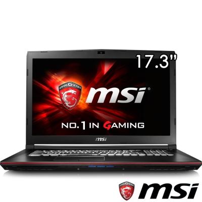 MSI微星 GP72-443 17吋電競筆電(i7-7700/1050Ti/128G 1T/8G