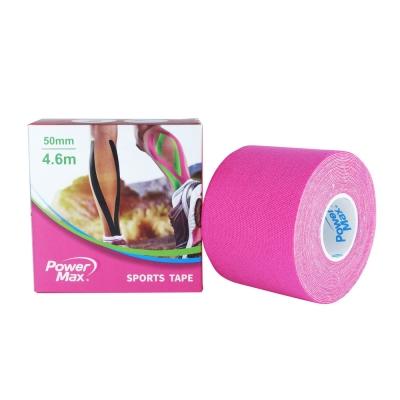 PowerMax 運動肌效能貼布/給力貼 50mm(單捲)-桃紅