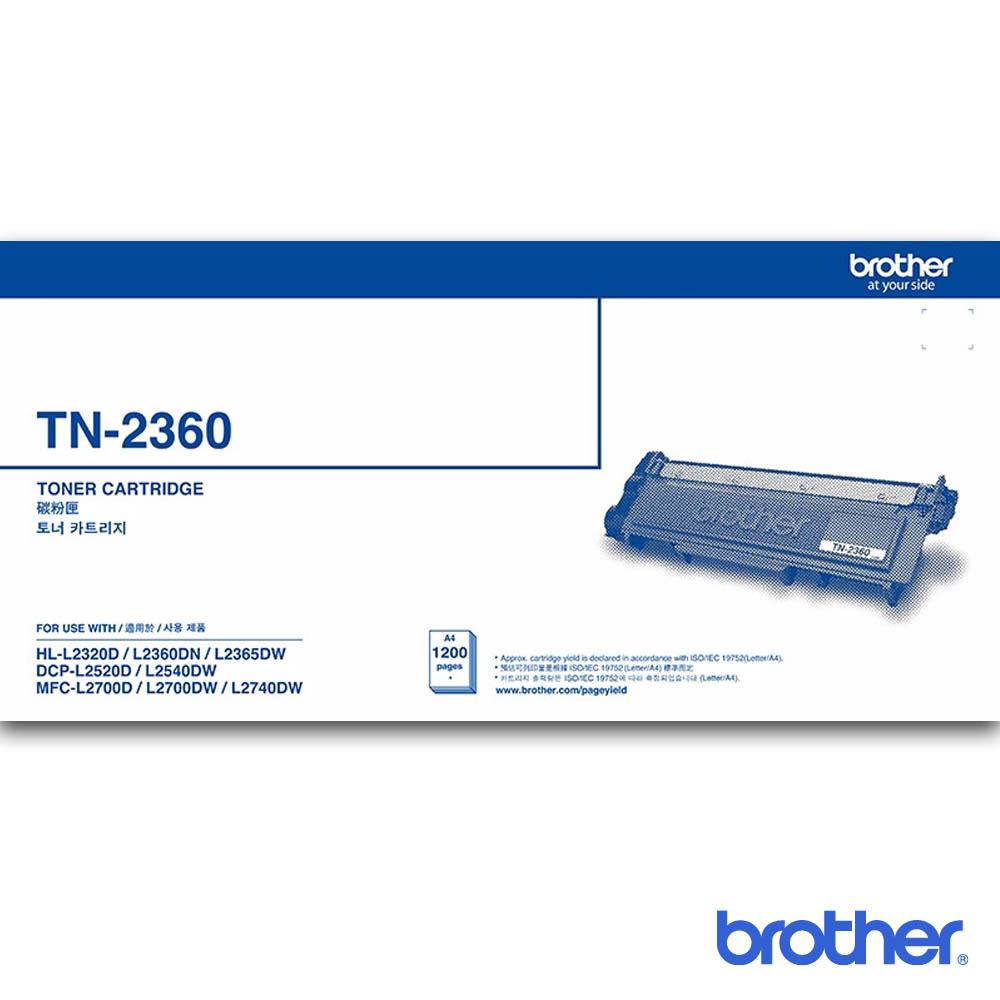 兄弟 Brother TN-2360 原廠黑色碳粉匣