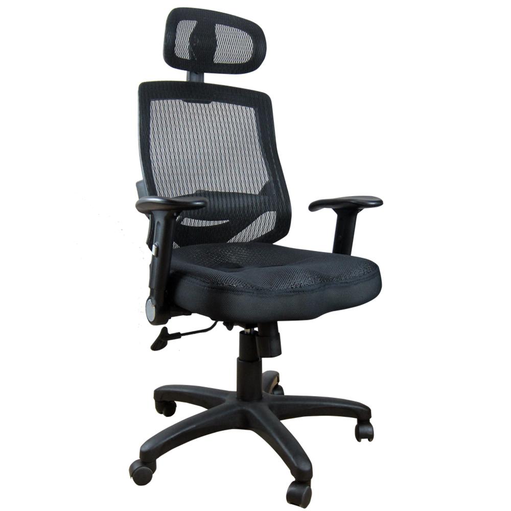 3D隔熱護腰透氣辦公椅