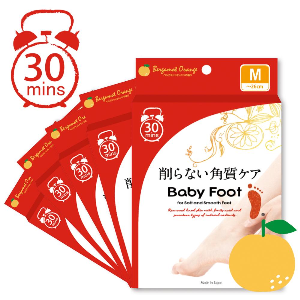 (超殺團購5入組)Baby Foot寶貝腳3D立體足膜-30分鐘快速版(柑橘清香)
