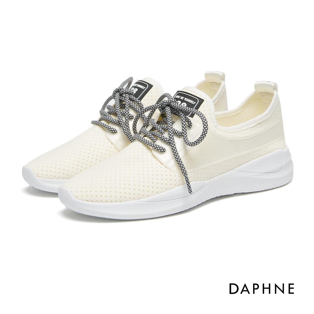 達芙妮DAPHNE 休閒鞋-彈力透氣網布繫帶休閒運動鞋-白