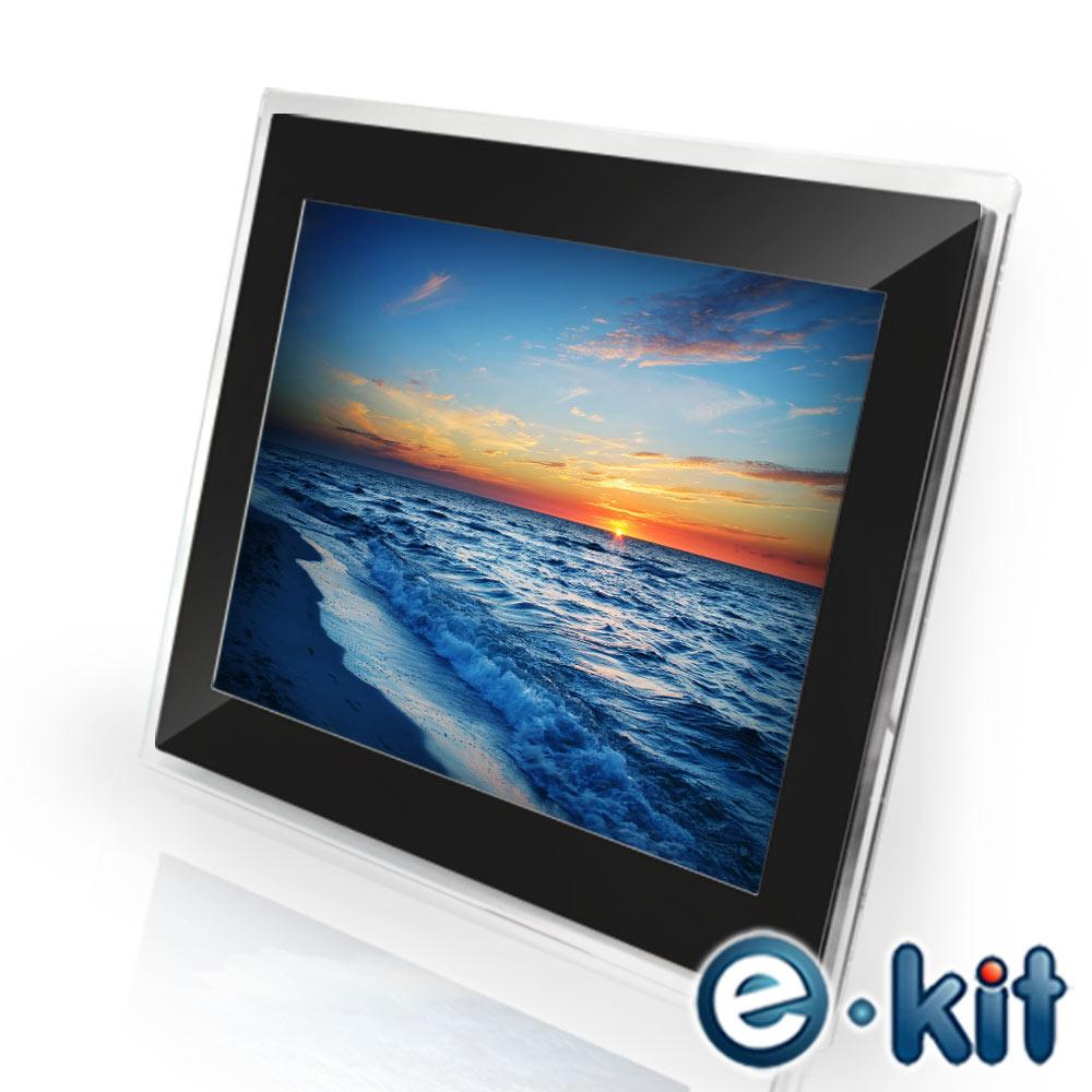 逸奇e-Kit 15吋璀璨透白數位相框電子相冊 DF-016-BK