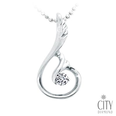City Diamond Petite 鑽石墜子-DP00441