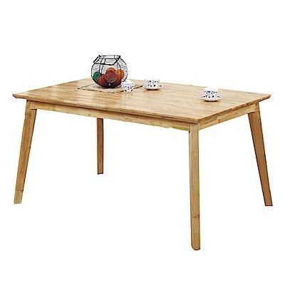 品家居 朵蜜拉4尺實木餐桌(二色可選)-121x90x75cm免組