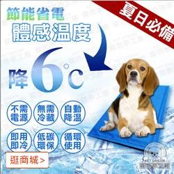 人寵均用涼爽冰墊M號
