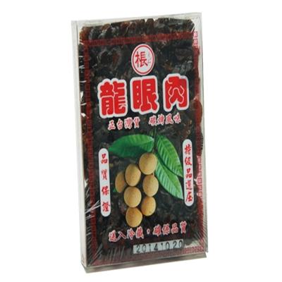棖記 龍眼肉(600g)