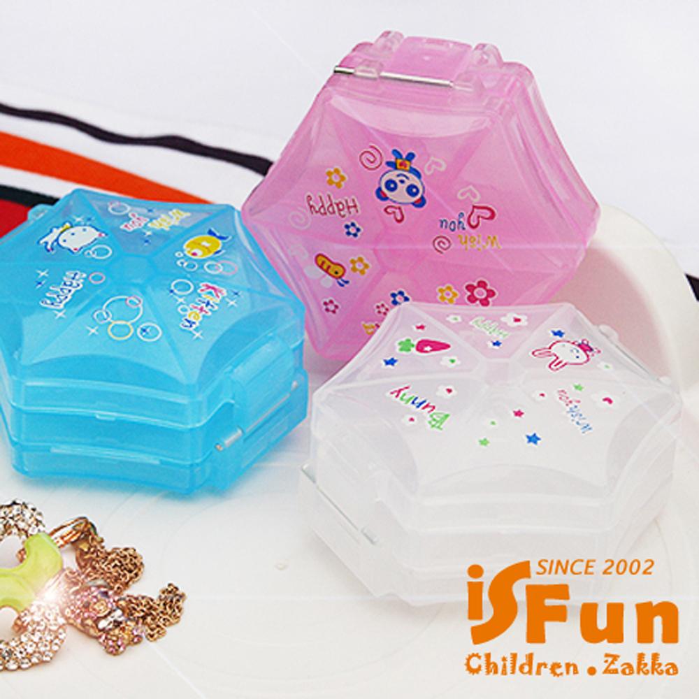 iSFun三層六角18格藥盒首飾盒隨機色