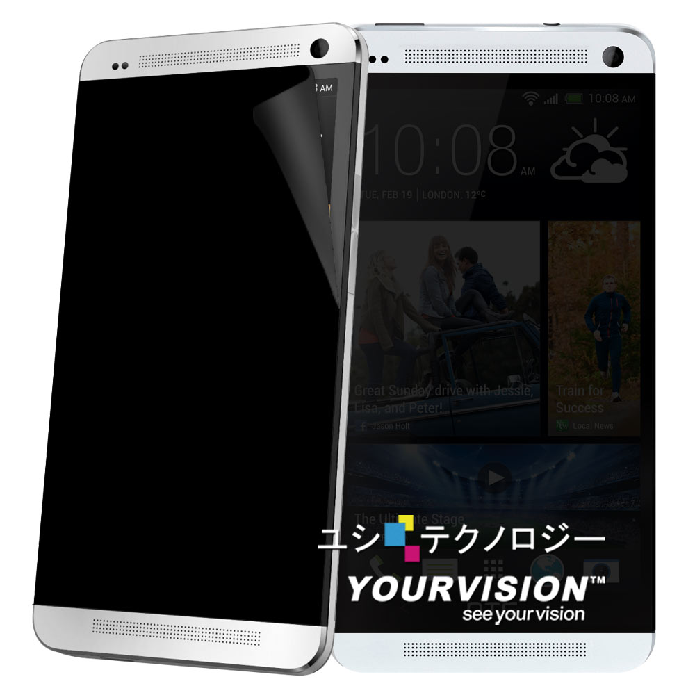 NEW HTC ONE M7 801E 黑武士防窺螢幕保護貼 螢幕貼(一入)