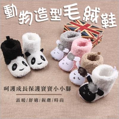 動物造型毛絨小靴子學步鞋